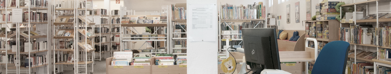 Förderverein der Stadtbibliothek Engen e.V.